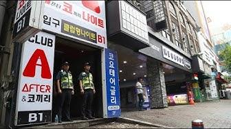 Schwimm-WM in Südkorea: Athleten bei Unglück in Nachtclub verletzt