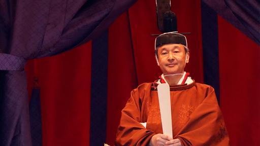 Japans neuer Kaiser besteigt den Thron